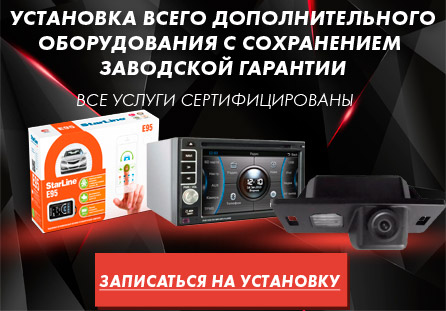 Автосигнализация StarLine D95 BT CAN+LIN GSM GPS